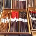Photos: 箸