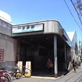 Photos: 生麦駅
