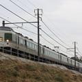 183・9系ナノN103編成 快速五日市線開業85周年号