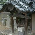 Photos: 名越大黒堂