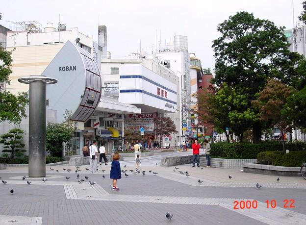 39-高知 高知市 中央公園から帯屋町-20001021-003