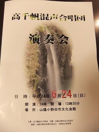 2012.7.2DSCF6170