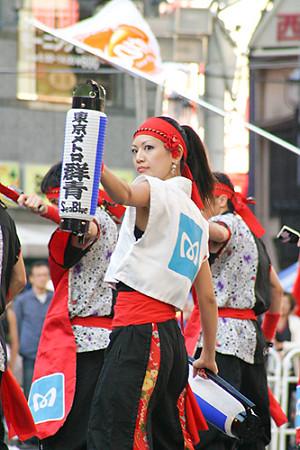 東京メトロ群青(シーブルー)