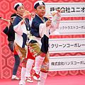 写真: 舞坂戸連_荒川よさこい-04