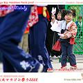 写真: 舞人~HIDAKAよさこい~_東京大マラソン祭り2008_bf1