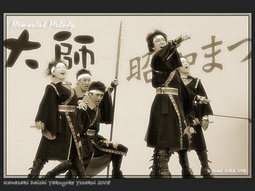 写真: 銀輪舞隊_川崎大師厄除けよさこい_27