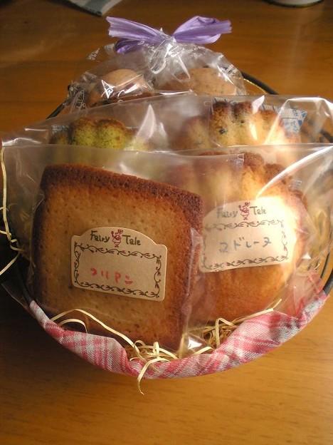 Photos: 1,30プレゼントお菓子