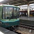 Photos: 京阪9000系 9001Fと8000系 8006F