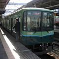 Photos: 京阪9000系 9001F