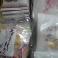 写真: 山形県の煎餅屋さんの煎餅!...