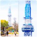 写真: Waterlogue:ネットが張られた名古屋テレビ塔 - 4