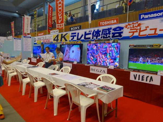 こまき産業フェスタ 2014 No - 32