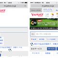 写真: Opera Mini 8.0.0 No - 50:Opera Miniモードだと、Yahoo!トップページが崩れる
