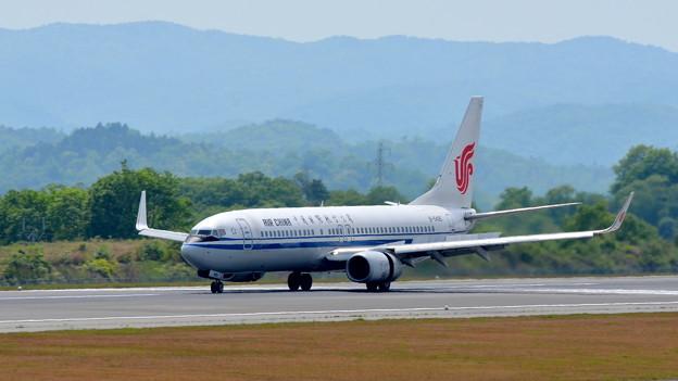 China Air B737-89L (1)