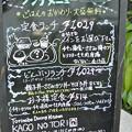 Photos: 籠乃鶏大山 2014.05 (02)