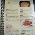 Photos: 天天坊 2009.12 (05)