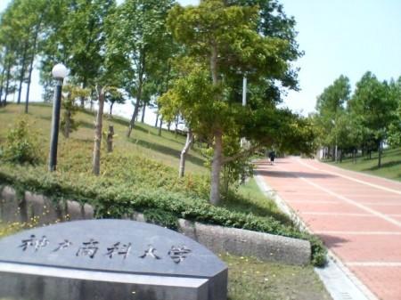 20070526_1,300kmひとり走り_1100_兵庫県立大学