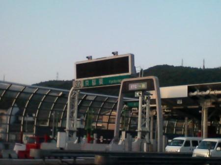 20070526_1,300kmひとり走り_1830_京都東アウト
