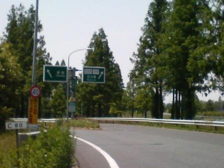 20070527_1,300kmひとり走り_1233_豊田IC