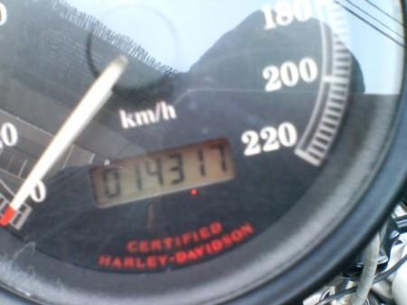 20070527_1,300kmひとり走り_1637_おわりぃっ!