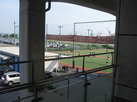 反対側にサッカー・スクール