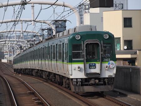 京阪2600系準急 いなこんHM付き 京阪本線寝屋川市駅
