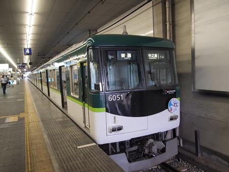 京阪6000系普通 いなこんHM付き 京阪本線京橋駅