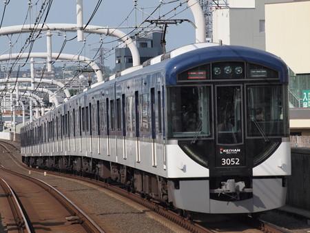 京阪新3000系特急 京阪本線寝屋川市駅01
