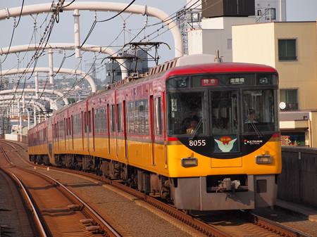 京阪8000系特急 京阪本線寝屋川市駅03