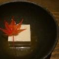 Photos: 胡麻豆腐