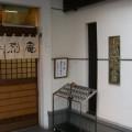 Photos: 勝烈庵本店