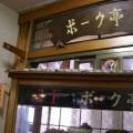 Photos: Jasst'07 Tokyo7