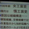 Jasst'07 Tokyo4