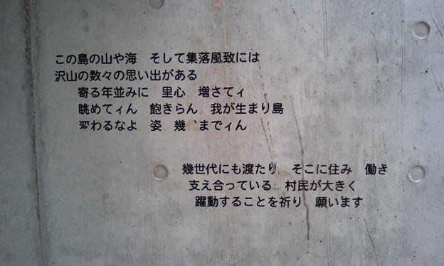 大本田展望台(渡名喜島)