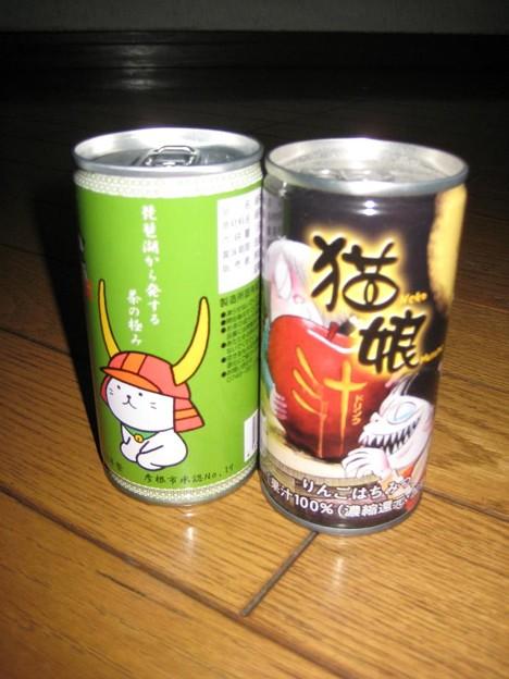 ひこにゃん茶と鬼太郎ジュース。