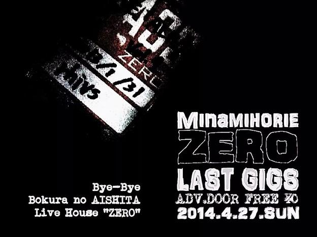 "【2014.04.27:rhivs ZERO LAST GIGS~""Bye-Bye Bokura no Aishita minaoihorie ZERO""】"