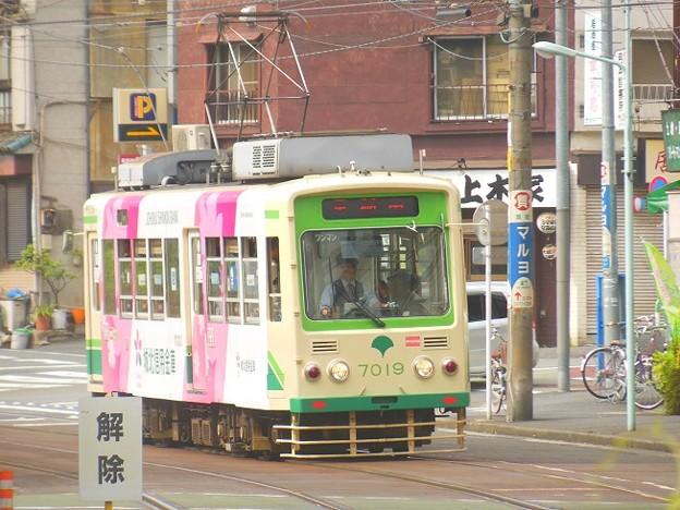 都電~大塚駅