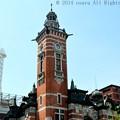 Photos: 横浜市開港記念会館(ジャック)