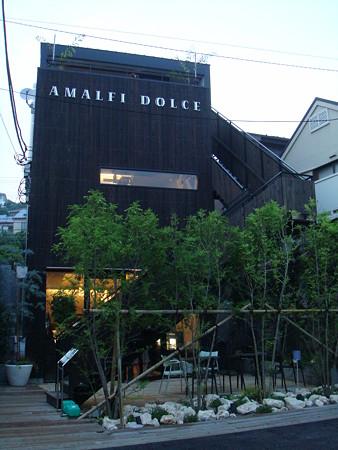 お店の外観@AMALFI DOLCE