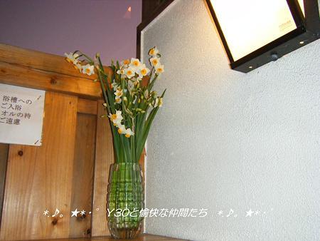DSCF2346_pa