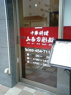 140611_1725~0001