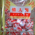 写真: 変な日本語 3