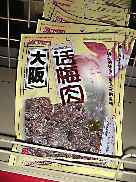 写真: 変な日本語 2
