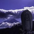 富士と地蔵 (44 - 1)