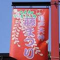 写真: R0012411