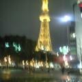 写真: 070215名古屋テレビ塔