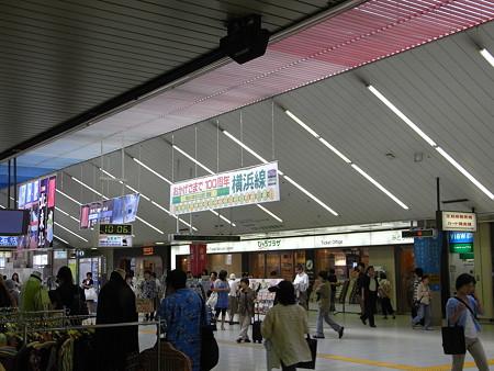 横浜線100周年看板(八王子駅)