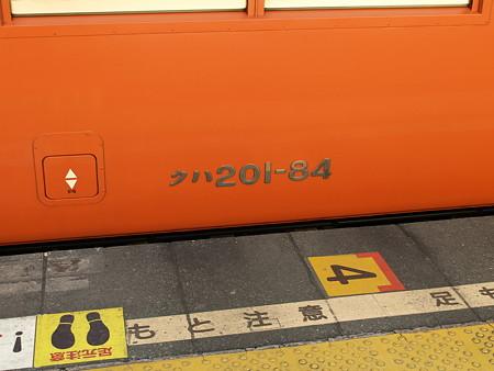 201系青梅線(奥多摩駅)