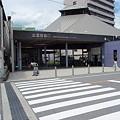 写真: 広電宮島口