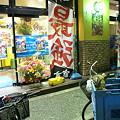 Photos: 瑞江の夜ー待つ